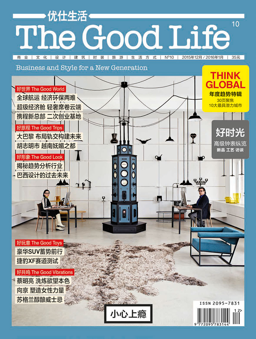 TGLCHINA010_Living-Inside-1